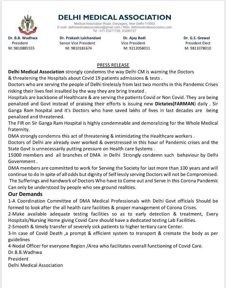 दिल्ली मेडिकल एसोसिएशन का प्रेस रिलीज