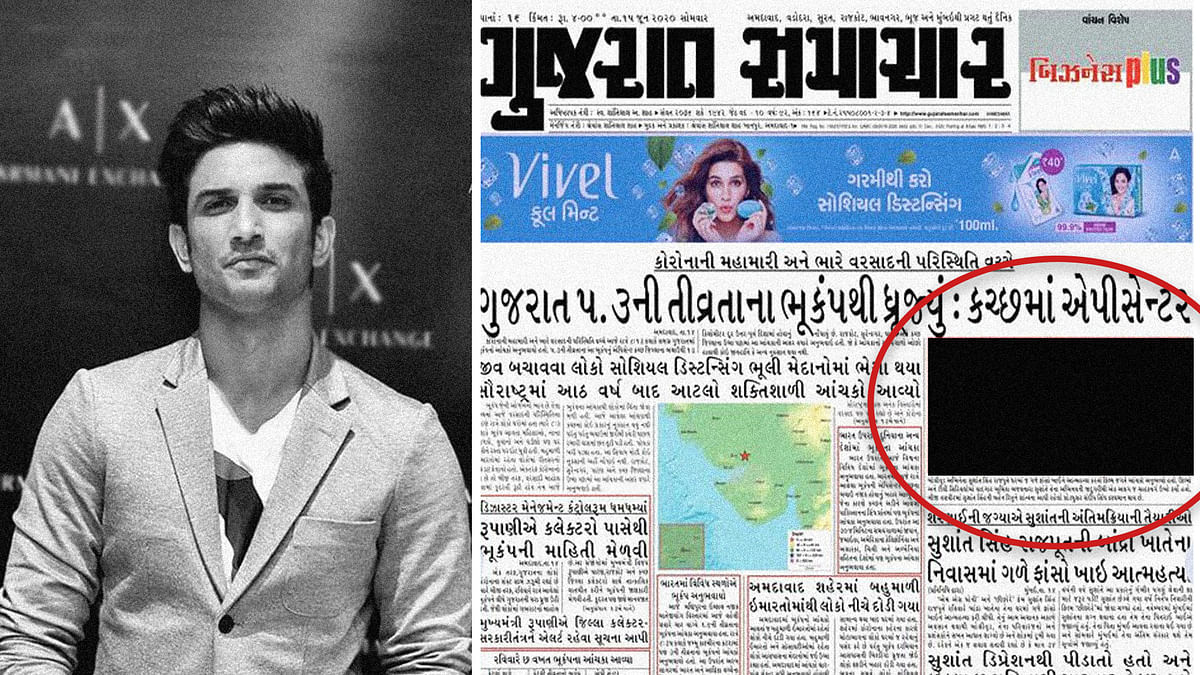 Gujarat Samachar editor defends frontpaging disturbing picture of Sushant Singh Rajput's body