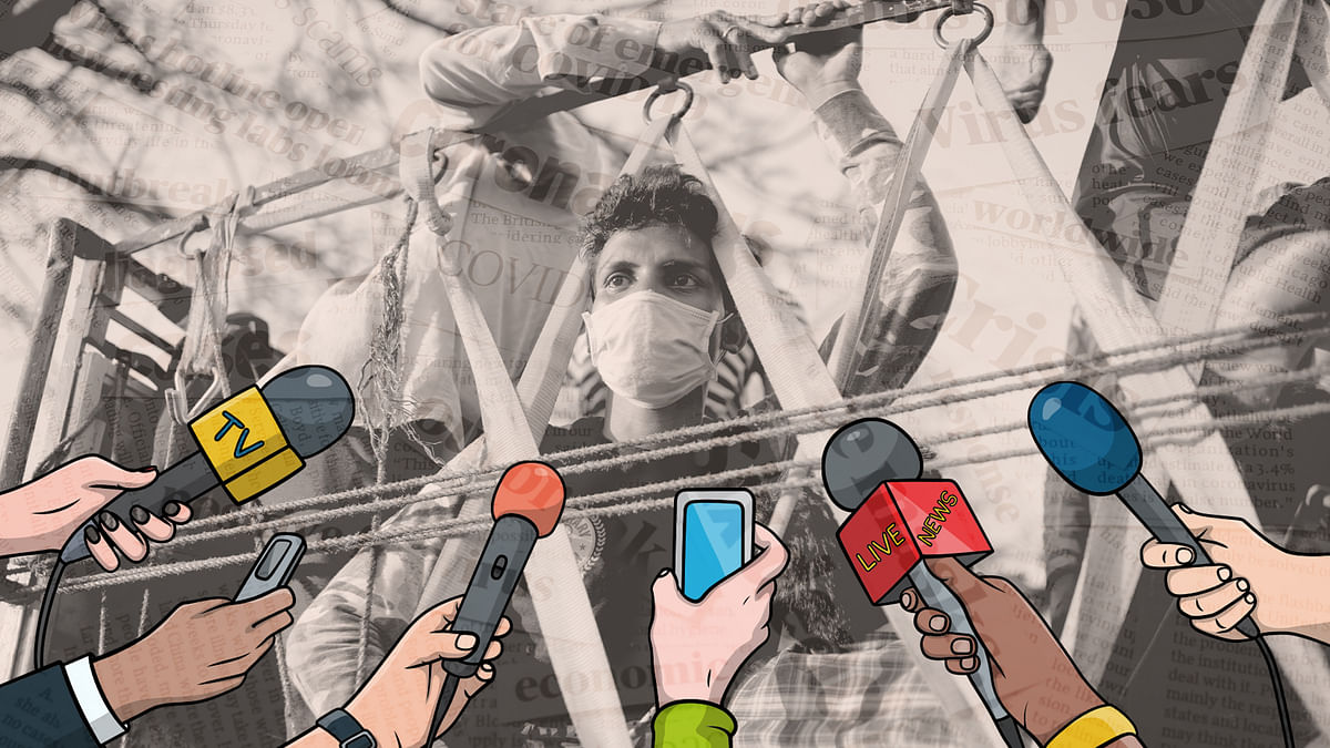 भारत में लॉकडाउन और पत्रकारिता