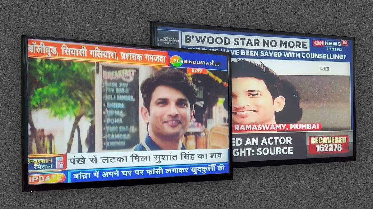 Media most foul: How Sushant Singh Rajput's death was turned into a spectacle