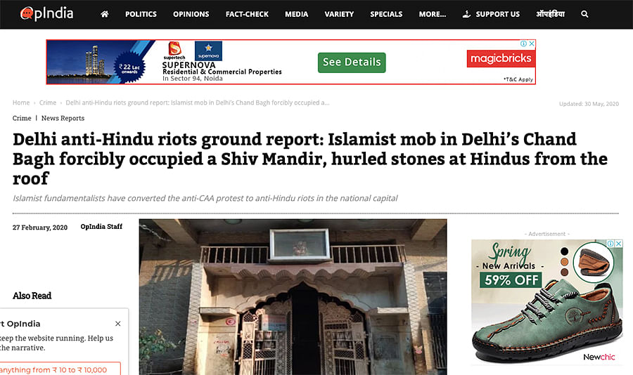 Magicbricks and NewChic ads alongside the false OpIndia report.