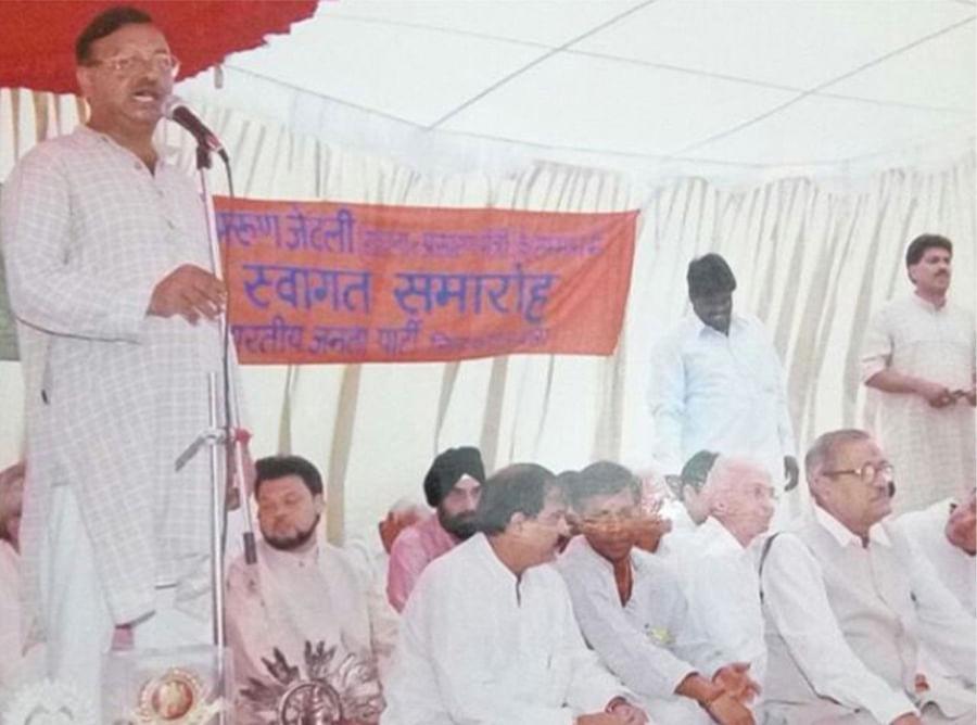 Gupta addressing a BJP public meeting to welcome Arun Jaitley.