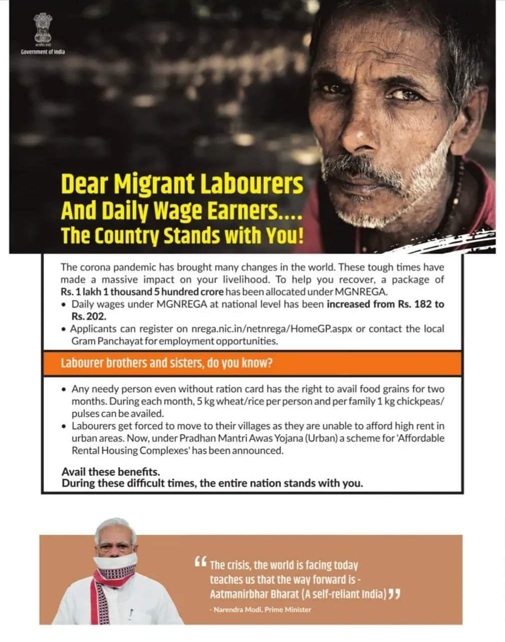 मोदी सरकार द्वारा प्रवासी मजदूरो के लिए अंग्रेजी भाषा में दिया गया विज्ञापन