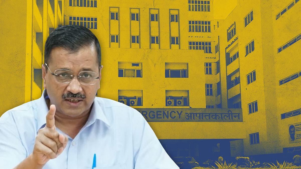 दिल्ली सरकार और प्राइवेट अस्पतालों के बीच चल क्या रहा है?