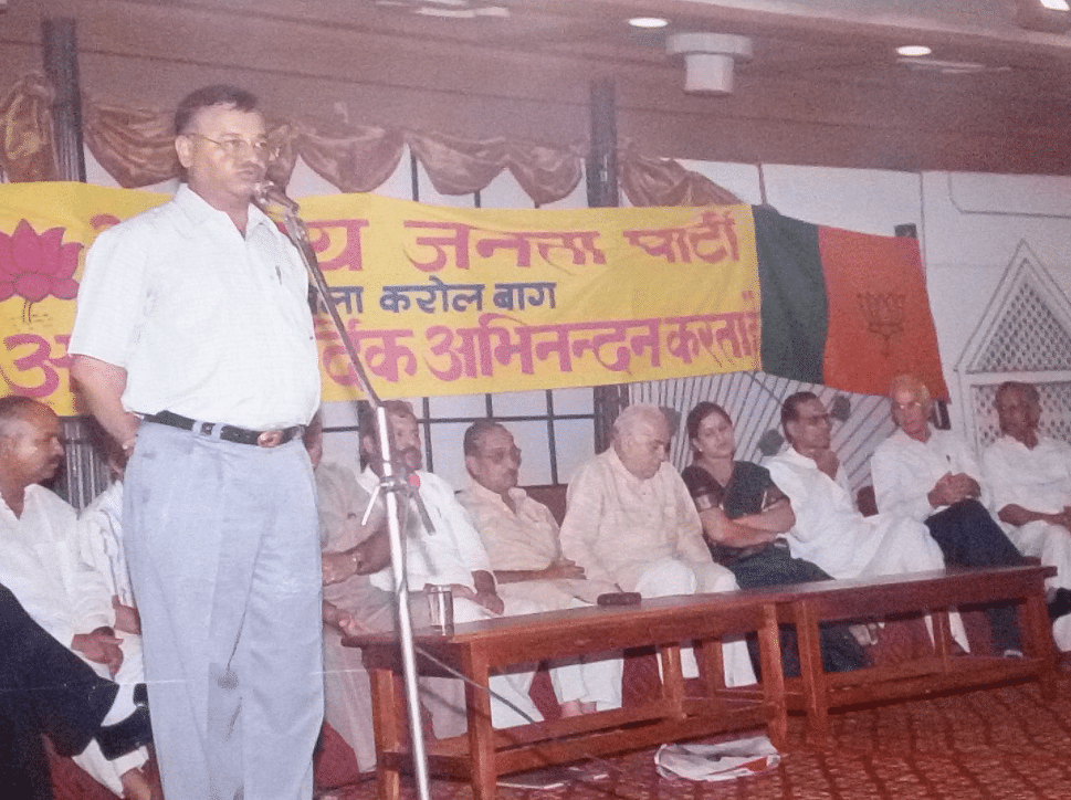 Gupta speaking at a BJP function in Karol Bagh, Delhi.