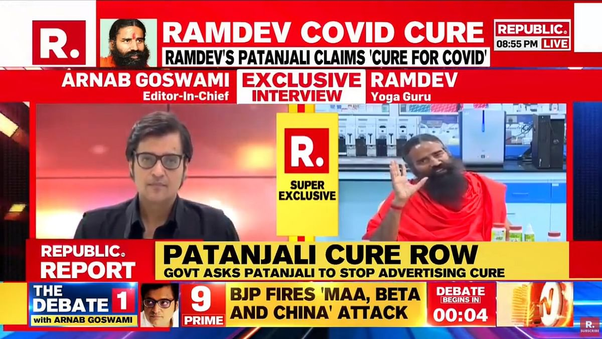 Why is the media not questioning Baba Ramdev's miracle coronavirus cure?