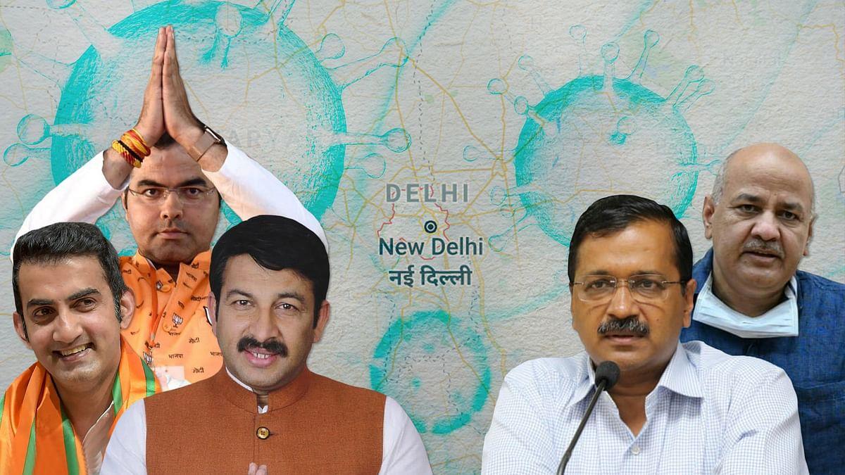 दिल्ली बीजेपी वाले क्यों नहीं चाहते कि मोदी सरकार दिल्ली को आर्थिक मदद करे