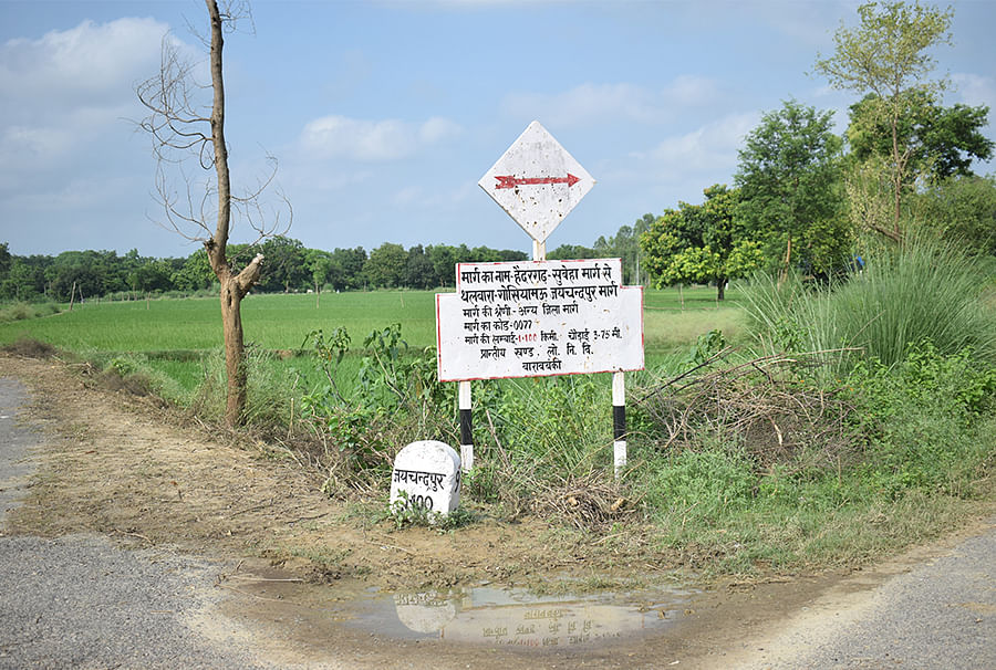 Subeha in Uttar Pradesh's Barabanki, home to Mukesh, Narayan and Arvind