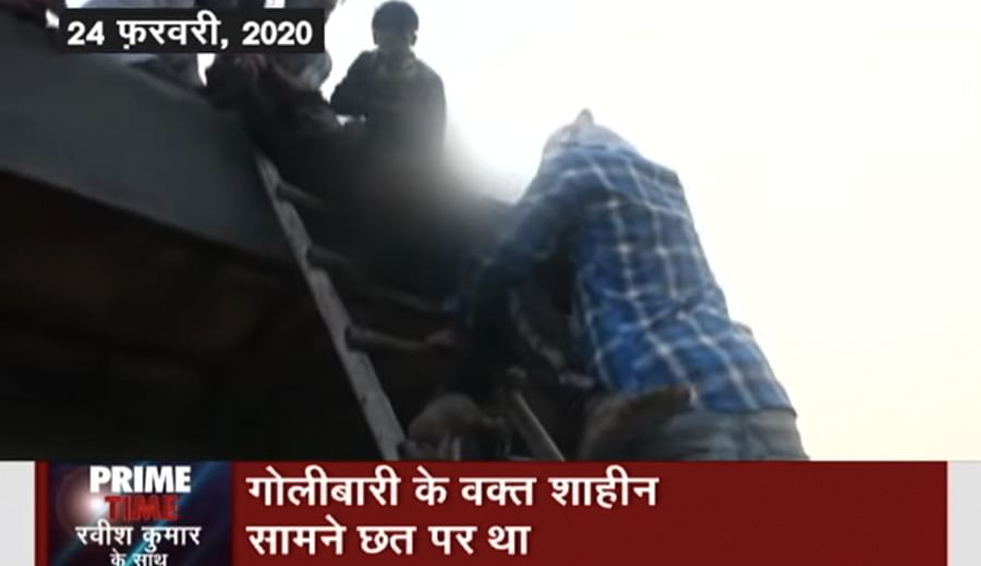 A wounded Shahid Alam being carried down a ladder from the roof of Saptarishi Ispat and Alloys.