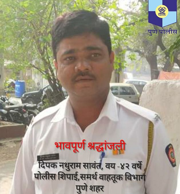 Constable Dipak Sawant, who died on May 21.