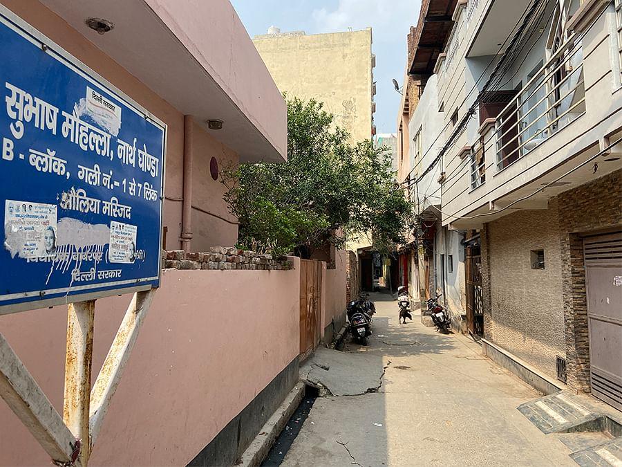 B Block of Subhash Mohalla in Delhi's North Ghonda.