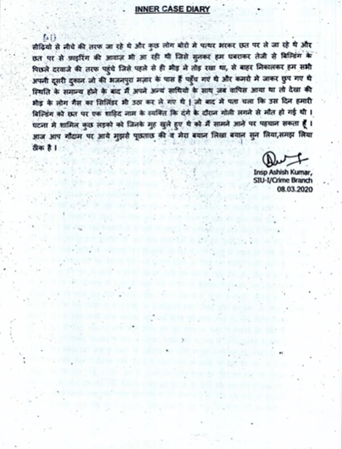 Narayan's lone statement in the inner case diary, dated March 8. It does not contain any reference to either of the six accused.