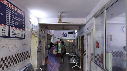 Mohan Nursing Home and Hospital in Yamuna Vihar.