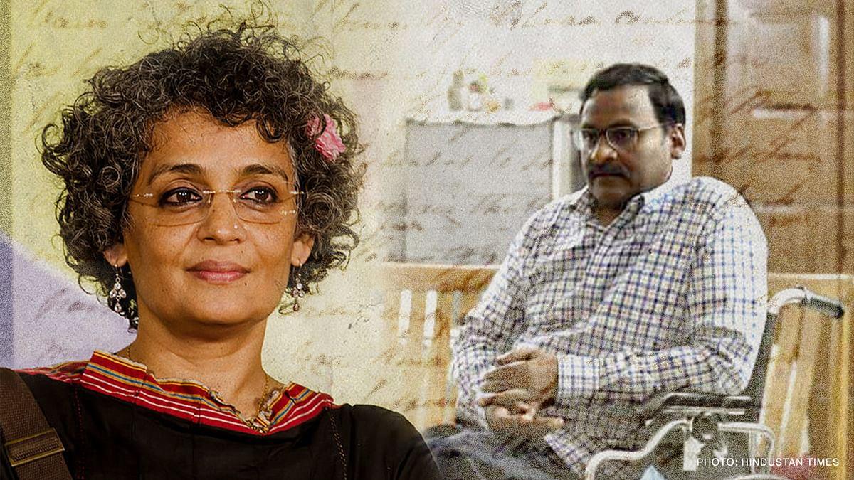 """""""मुझे पता नहीं कि भारत देश कितने दिनों तक इस रास्ते पर चलेगा"""": साईबाबा को अरुंधति रॉय का पत्र"""