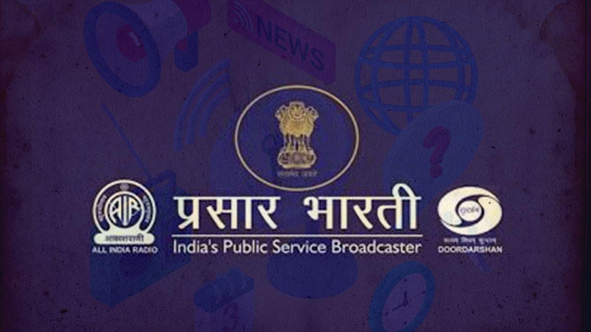 प्रसार भारती बोर्ड के अंशकालिक सदस्य बने दैनिक जागरण के मुख्य संपादक और भाजपा नेत्री