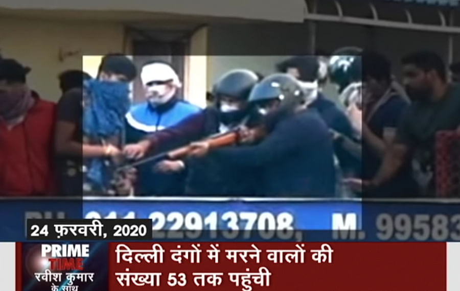 Gunmen shooting at the Muslim mob from the terrace of Mohan Nursing Home in Yamuna Vihar on February 24.