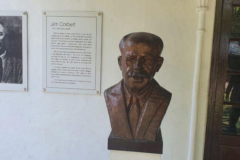 जिम कॉर्बेट म्यूजियम