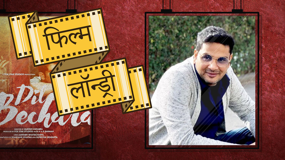 पार्ट-2: सुशांत सिंह राजपूत मेरे लिए 'है', उसके लिए मैं कभी भी 'था' इस्तेमाल नहीं कर पाऊंगा
