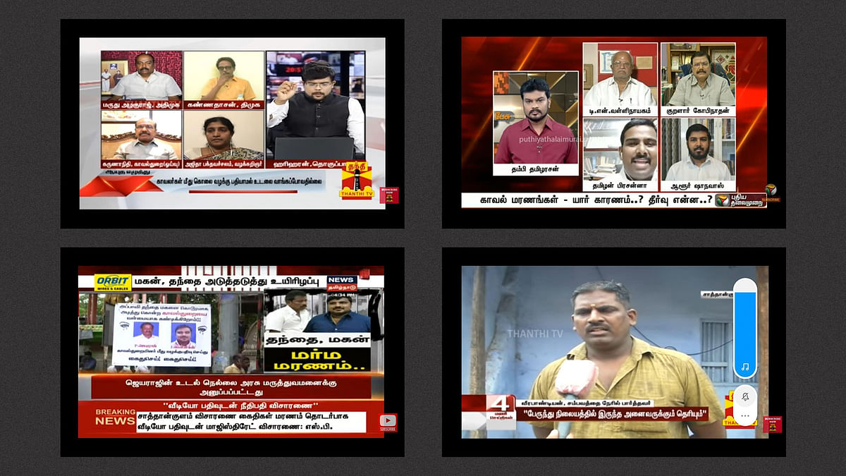 Thoothukudi custodial deaths: How the Tamil Nadu media prompted action against the cops