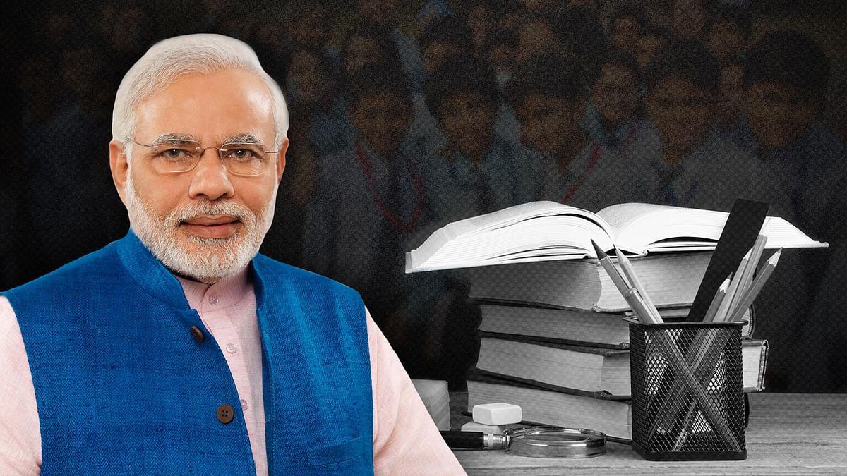 शिक्षा नीति 2020: शिक्षा को आमजन से दूर करने की नीति