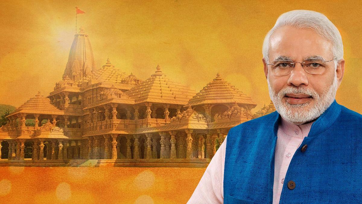 रामजन्मभूमि लाइव: भूमिपूजन के लिए तैयार अयोध्या, उत्सव का माहौल