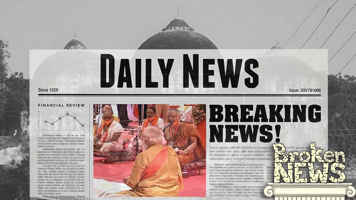 In its coverage of Ayodhya bhoomi pujan, the Indian media hit a new level of sycophancy