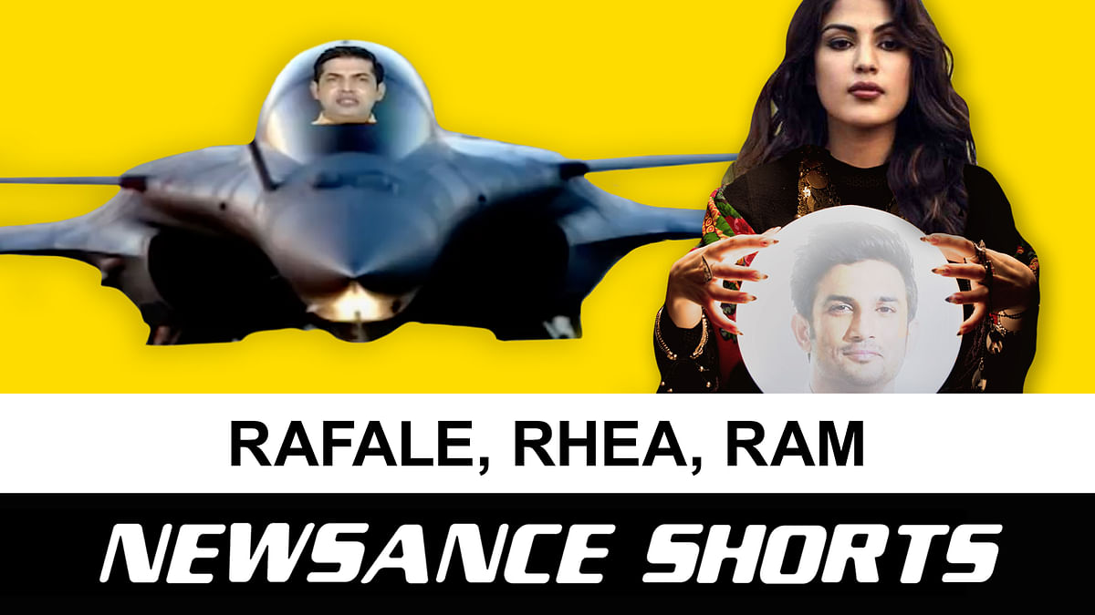 Rafale, Ram & Rhea: TV Newsance Shorts