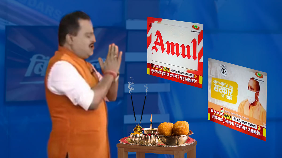 Powered by Amul and UP government, Suresh Chavhanke asks if 40 crore Muslims got scared of a 30-sec promo