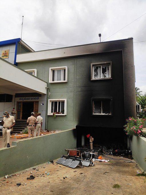 DJ Halli Police Station  after the violence.