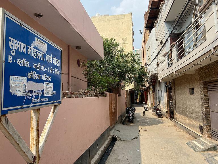 Subhash Mohalla in Northeast Delhi's North Ghonda.