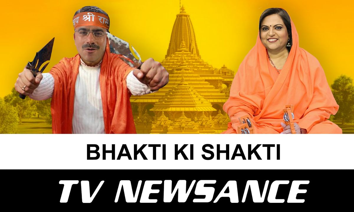 TV Newsance Episode 99: When news became Aastha channel