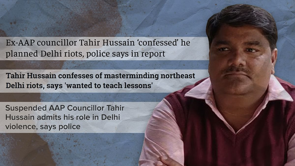 The curious case of Tahir Hussain's recycled 'confession'