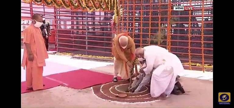 अयोध्या में राम मंदिर भूमि पूजन के दौरान मुख्यमंत्री योगी आदित्यनाथ