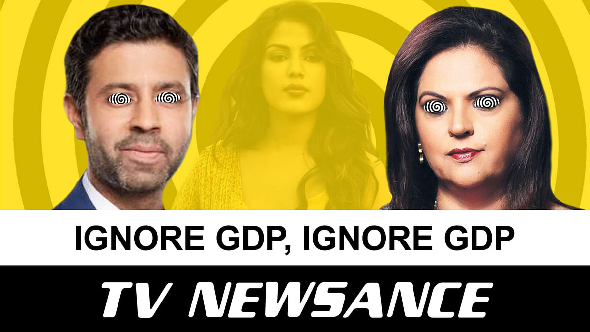 TV Newsance Episode 102: Anyone here cares about the GDP?