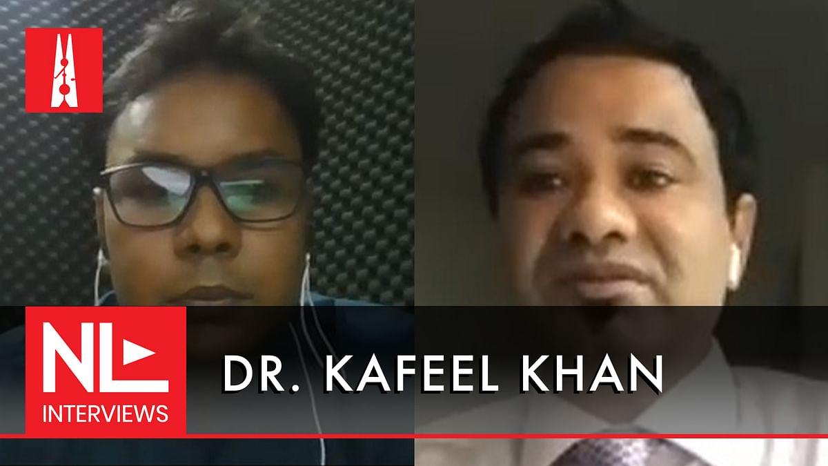 कफील खान: ''एसटीएफ ने नंगा करके मारा, जेल में अपने कपड़े चूसकर मिटाया भूख''