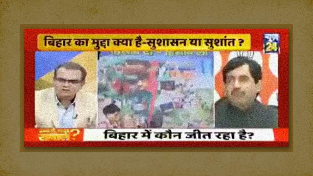 जब पत्रकार के सवाल पर फंस गए भाजपा नेता शाहनवाज़ हुसैन