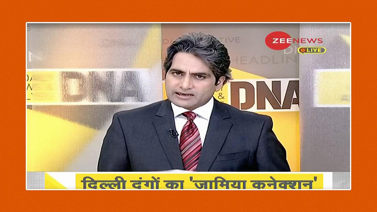 Rajdeep Sardesai, Sudhir Chaudhary, Raj Kamal Jha among journalists being 'monitored' by China: Indian Express