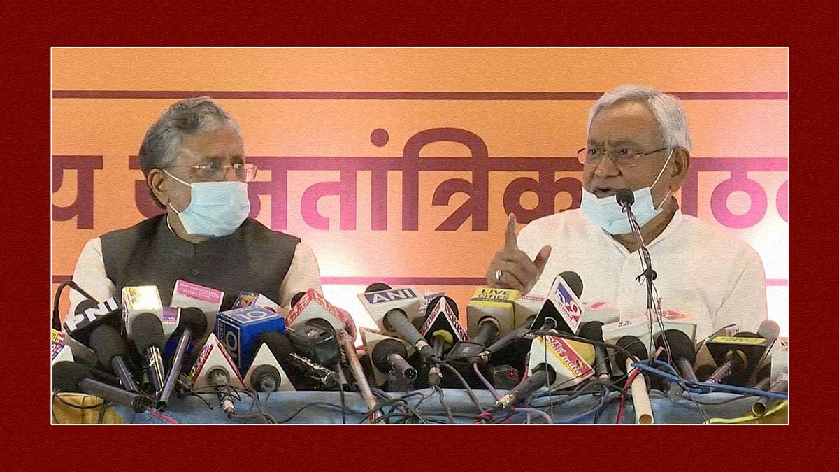 बिहार चुनाव: स्थिति ऐसी बनी कि सब कुछ अनिश्चिय की स्थिति में पहुंच गया है