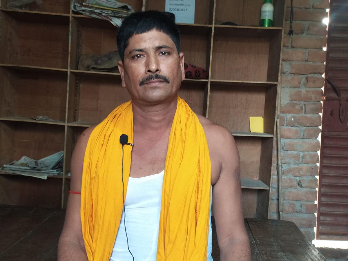 Shishupal Kumar Singh.
