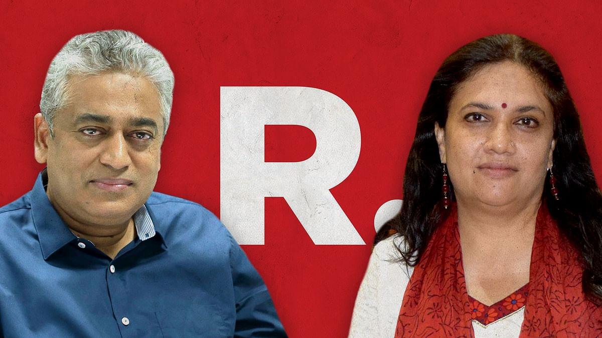 रिपब्लिक टीवी को लेकर एडिटर्स गिल्ड ऑफ इंडिया में दो-फाड़