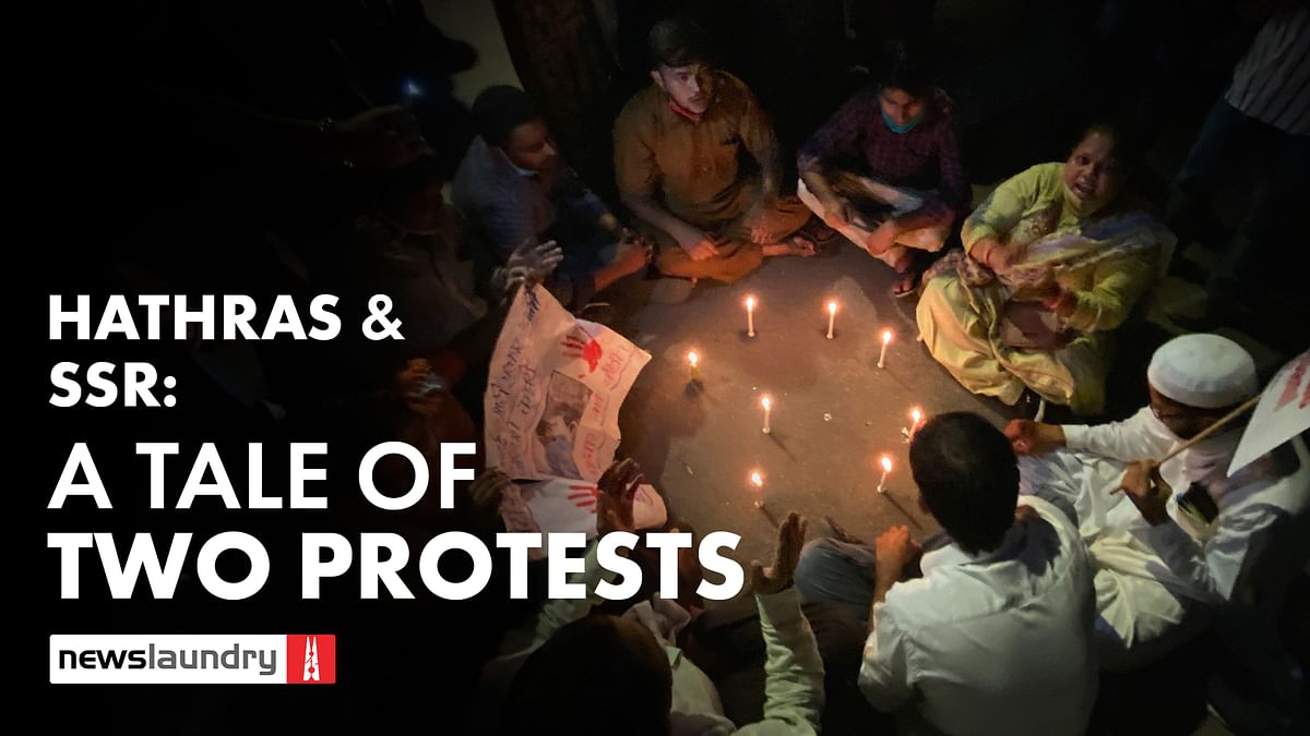Hathras and SSR: A tale of two protests