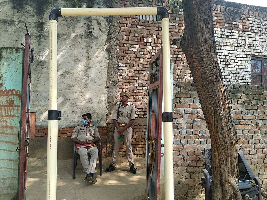Metal detector installed in Hathras.