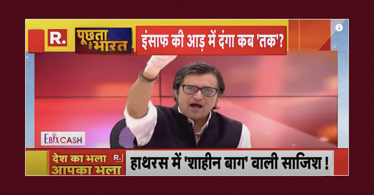 'This isn't a case of rape': Arnab Goswami rubbishes Hathras Horror as a 'manohar kahani'