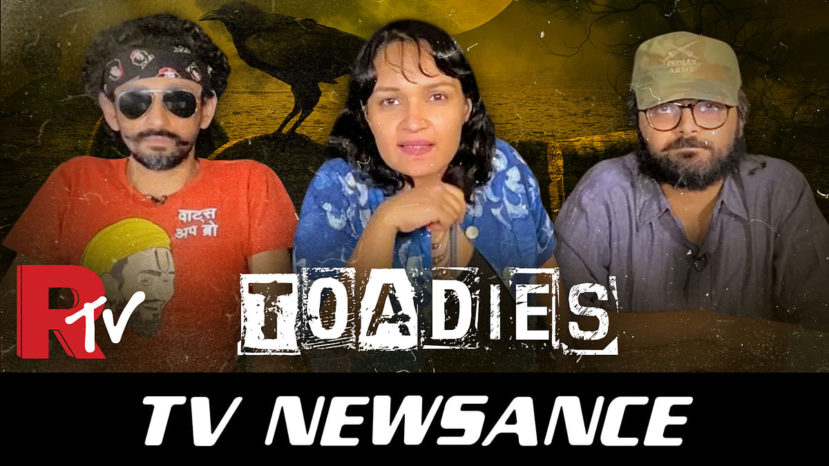 TV Newsance Episode 107: Toadies Banega Tu?