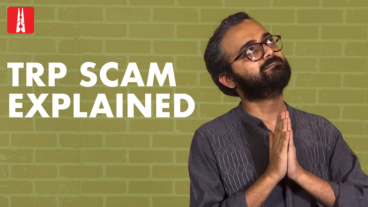 Explained: What's the 'TRP scam' and how was it done
