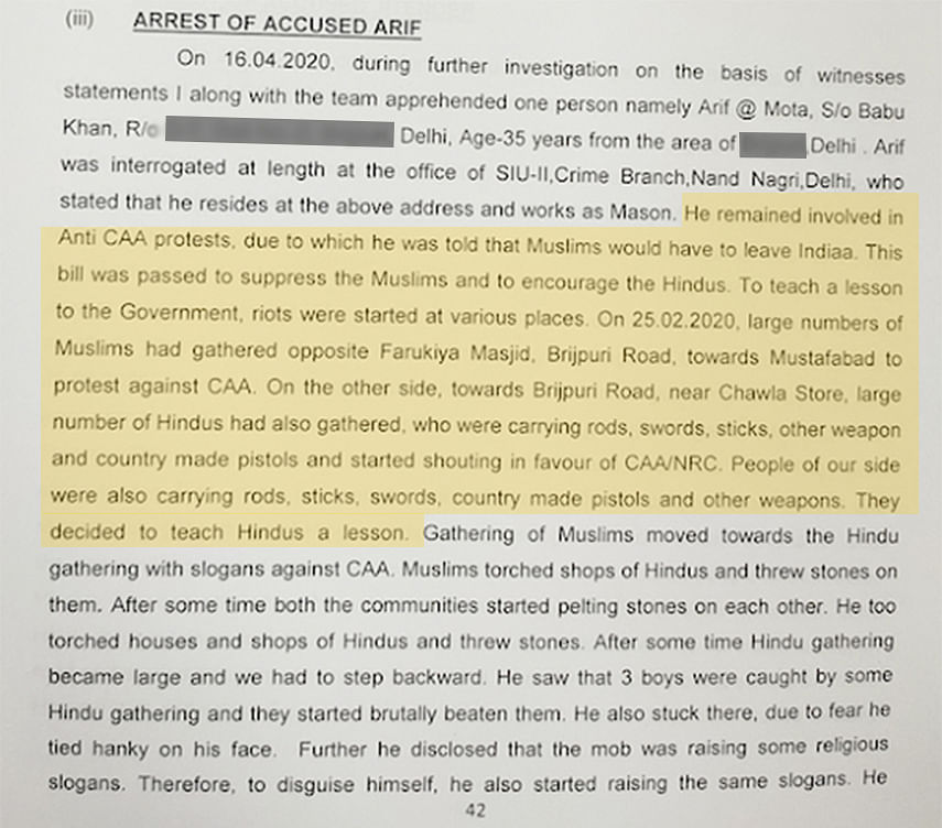Near identical chargesheets explain how Mohammad Arif pretended to be Hindu.