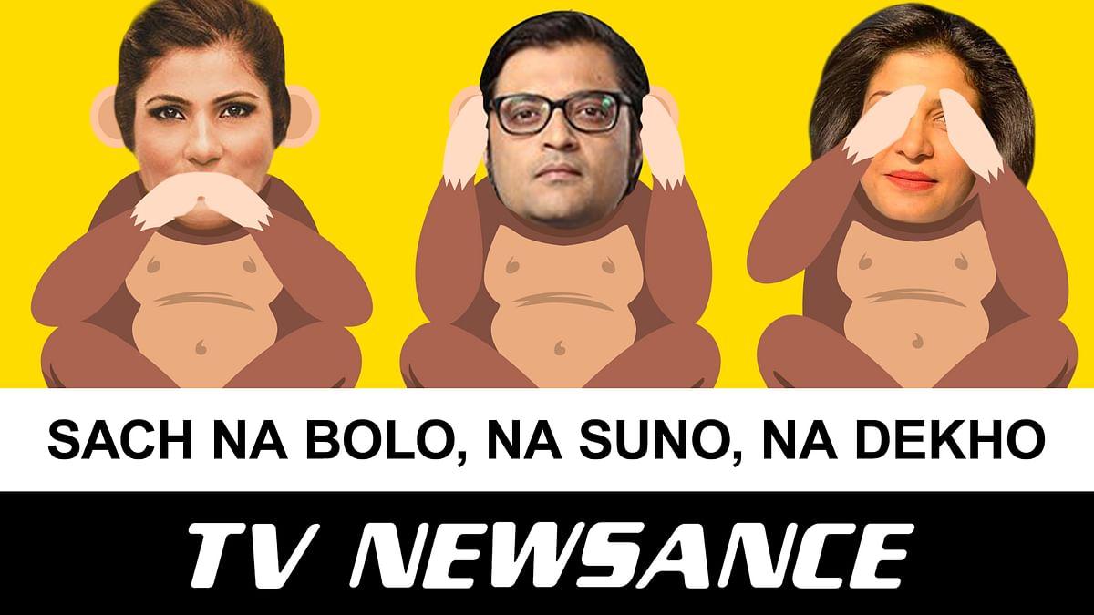 TV Newsance Episode 106: Hathras case ignored