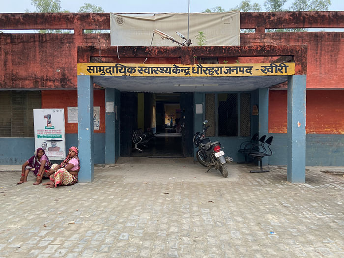 The community health centre where Pappi Devi delivered her baby.