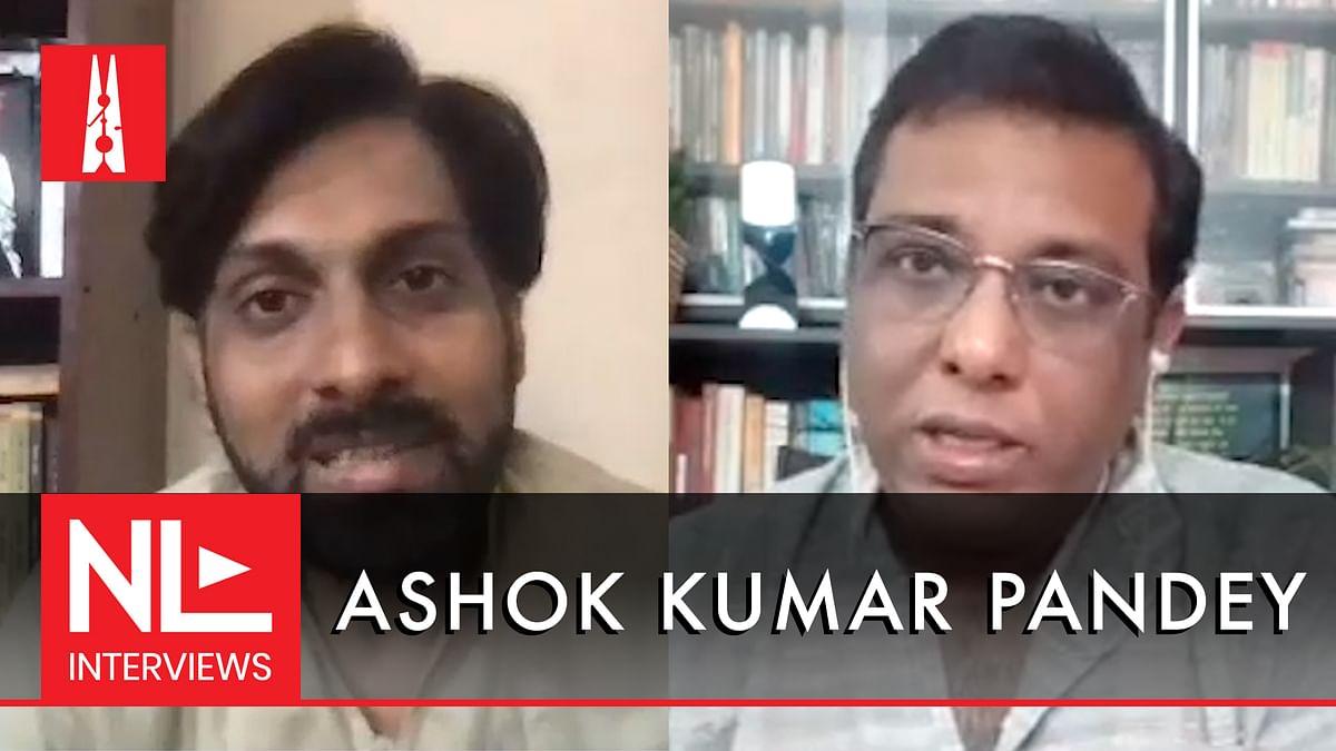 एनएल इंटरव्यू: अशोक कुमार पांडेय  के साथ उनकी नई किताब, गांधी और मौजूदा राजनीतिक परिदृश्य पर बातचीत