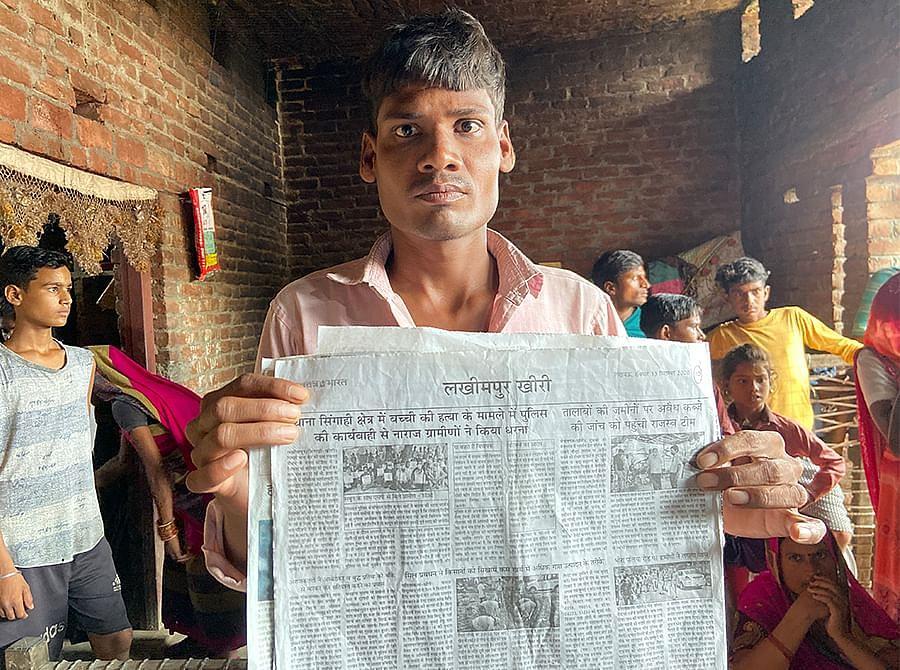 लेखराम की गिरफ्तारी के बाद ग्रामीणों द्वारा किए गए प्रदर्शन की खबर दिखाता सतनाम